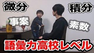 チャンネル登録よろしくお願いします(^^) ◇はなおチャンネル→https://ww...