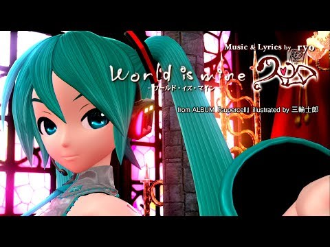 [1080P Full風] World is Mine ワールドイズマイン -Hatsune Miku 初音ミク Project DIVA English lyrics Romaji PDFT