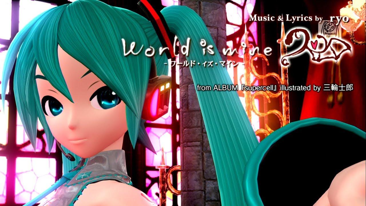 Download [1080P Full風] World is Mine ワールドイズマイン -Hatsune Miku 初音ミク Project DIVA English lyrics Romaji PDFT