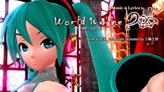 [1080P Full風] World is Mine ワールドイズマイン -Hatsune Miku 初音ミク Project DIVA English lyrics Romaji PDFT thumbnail