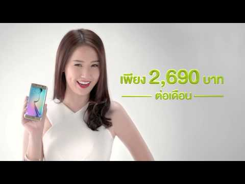 TVC AIS Sumsung S6 New Promotion