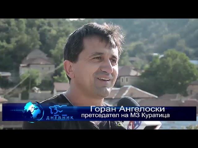 ТВМ Дневник 08.10 2018