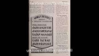 Jadui Angoothi 1948: Yeh kaun khadaa hai jamuna kinaare (Allah Rakha Qureshi, Miss Kalyani)