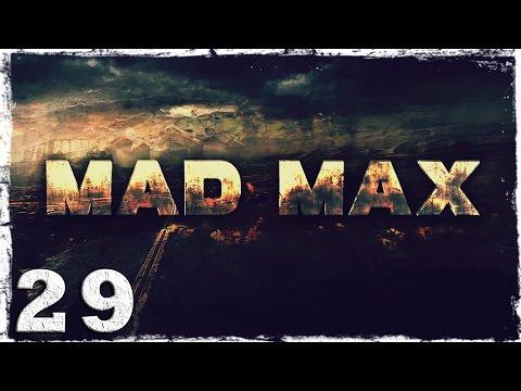 Смотреть прохождение игры Mad Max. #29: Схватка с Члемом.
