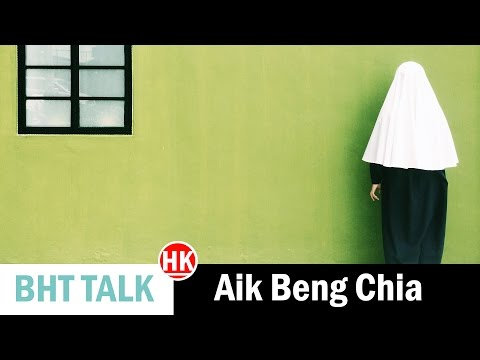 Fujifilm X-Photographer: Aik Beng Chia