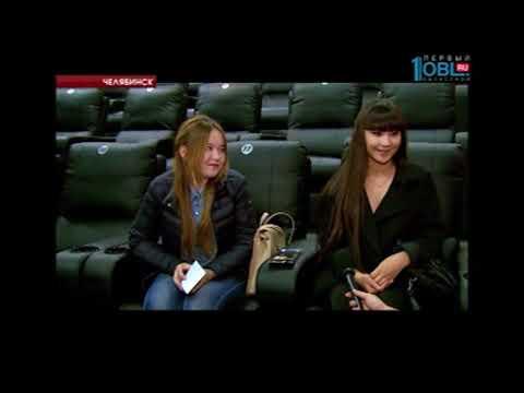 """В КРК """"Мегаполис"""" начал работу новый мягкий кинотеатр"""