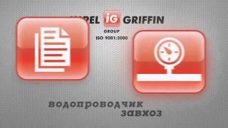 Клининговая компания Киев (044) 459 3262(, 2010-10-03T19:18:34.000Z)