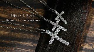 14k 18k 1부 다이아몬드 십자가 목걸이 (비쥬앤로…