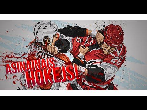 ASIŅAINAIS HOKEJS! - Super Blood Hockey #1
