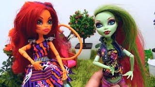 Видео про куклы. Торалей Монстер Хай стала садовником?