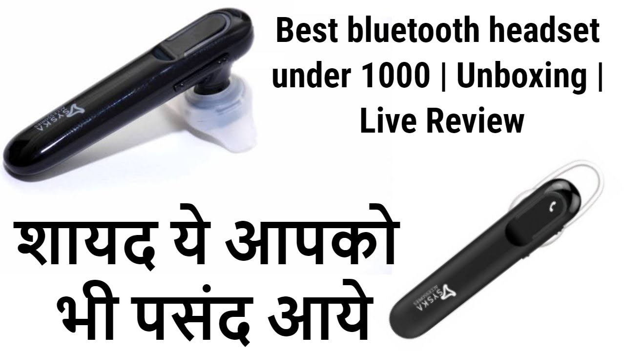 Best Bluetooth Headset Under 1000 Unboxing Live Review Youtube