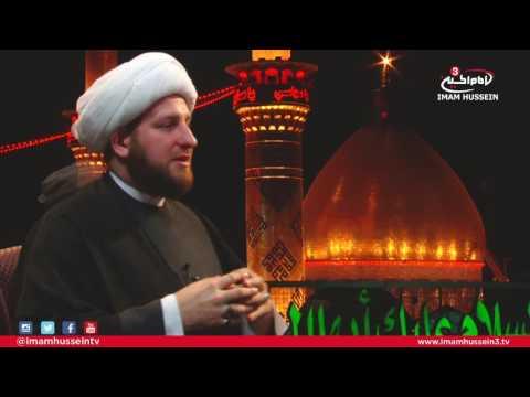 Dr. Sheikh Usama Al-Atar I Imam Ali Al-Ridha (Martyrdom) 1438/2016