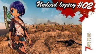 7 Days to Die - UNDEAD LEGACY - ПОДГОТОВКА К ПЕРВОЙ ВОЛНЕ!