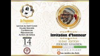 En Direct | Journée Khassida Touba Cote D'ivoire Fédération Khidmatul Khadim