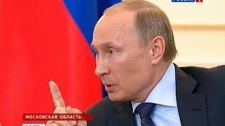 Вопрос Путину: