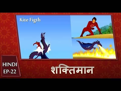 Shaktimaan Animation Hindi - Ep#22