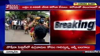 Bonalu Festival To Begin From June 25th To July 23   MAHAA NEWS