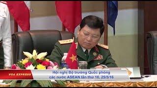 Các bộ trưởng quốc phòng ASEAN sẽ ra 'tuyên bố nhất quán' về Biển Đông