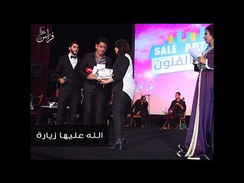 Firas Ibrahim allah aliha zeyara || فراس ابراهيم  اغنية الله عليها زيارة