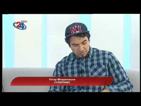 Македонија денес - 15 декември - ден за рампарарамизирање со Суперхикс