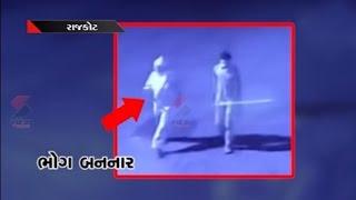 Rajkot Stone Killer Caught on CCTV Camera | Video Goes Viral