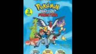 Pokemon Battle Frontier Theme Song w/ lyrics