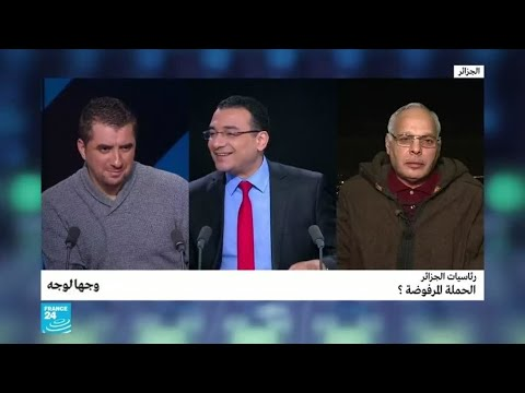 رئاسيات الجزائر: الحملة المرفوضة ؟  - نشر قبل 5 ساعة