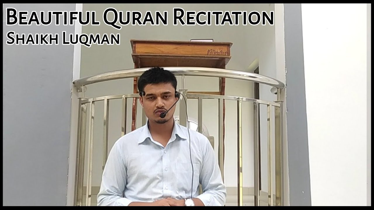 Beautiful Quran Recitation,Quran Tilawat Beautiful Voice,Heart Touching Quran Tilawat(Shaikh Luqman)