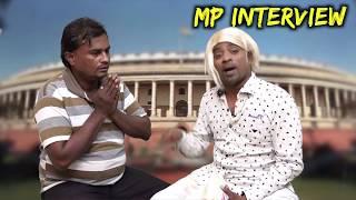 Panipuri MP /பானிபூரி MP /தமிழக அரசியலில் வடமாநிலத் தாரா/