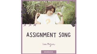 Lee Mujin (이무진) - Assignment Song (과제곡) [Sub Indo]