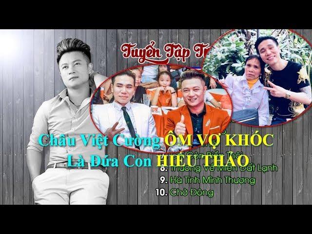 Ca sĩ Châu Việt Cường ÔM VỢ KHÓC Tại Đồn Công An, Rất Có HIẾU Với Mẹ