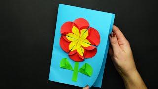 як зробити листівку на день народження з кольорового паперу