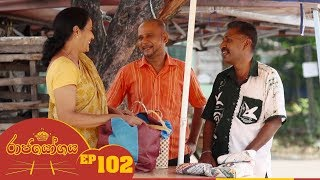 Raja Yogaya | Episode 102 - (2018-12-04) | ITN Thumbnail