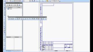 Интерфейс системы. Компактные панели в Компас 3D