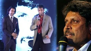 Indian Cricketer Sandip Patil Trolls Kapil Dev's English At 1983 Biopic Launch
