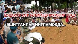 БУНДАКАСИ ХАЛИ БУЛМАГАН КАБР АЗОБИ КУРГАНГАНЛАР ХАЙРАТДА...