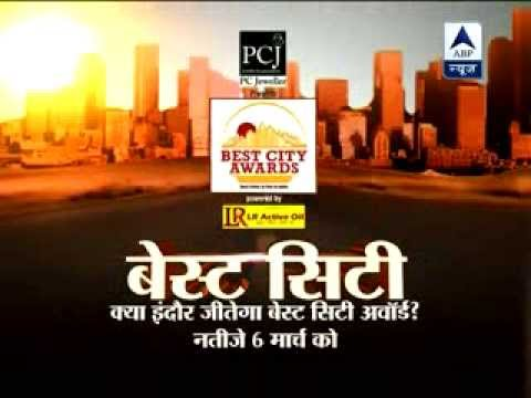 Best City  Will Indore win Best City award (ABP NEWS)