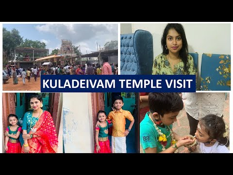 Kuladeivam Kovil Visit | Village Life For 2 Days | Fullday Vlog| March2021