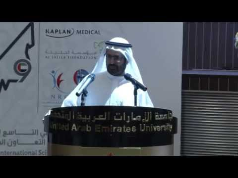 The 9th International Conference for Medical Students in the GCC