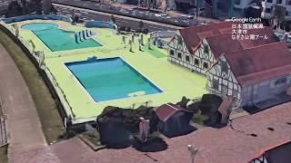 プール なぎさ 公園