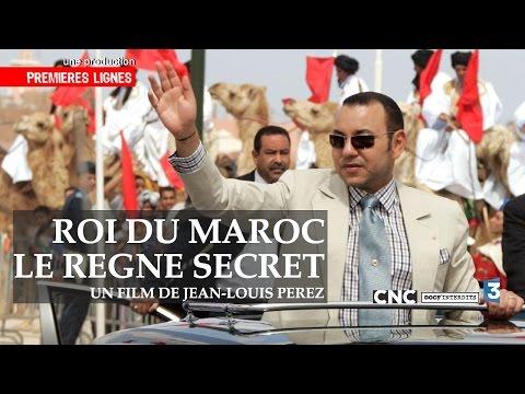 Roi du Maroc, le règne secret | فيلم وثائقي عن ملك المغرب