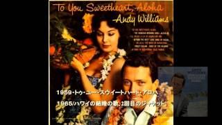 anmdy williams オリジナル・アルバム・コレクション Vol.1 ↓ http://ww...
