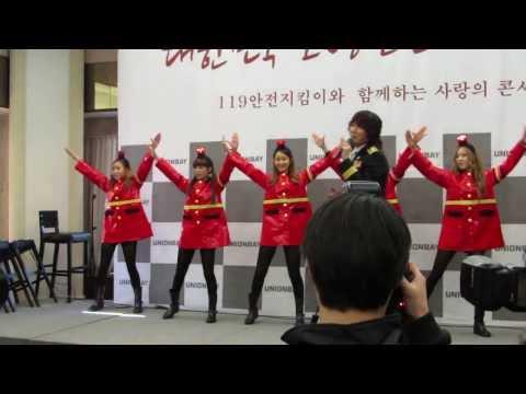 Hero- Crayon Pop & Kim Jang-Hoon (크레훈팝) Live @ Korea Press Center.