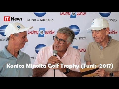 Konica Minolta Golf Trophy (Tunis-2017)