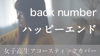 高校1年の凛です( https://twitter.com/Comorebi15 ) back numberさん「...