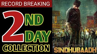 Sindhubaadh 2nd Day Collection | Vijay Sethupathi | Sindhubaadh Second Day Collection