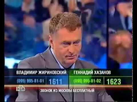 видеоприкол роблокс жириновский