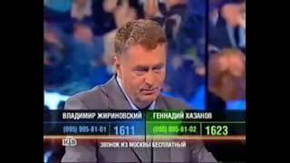 Жириновский Подборка приколов