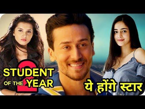 Tiger Shroff Student of the Year 2 Final 2 Actress || Ananya Pandey || Tara Sutaria