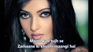 Apni Aankhon Me Basakar - Thokar - Full Karaoke with scrolling lyrics